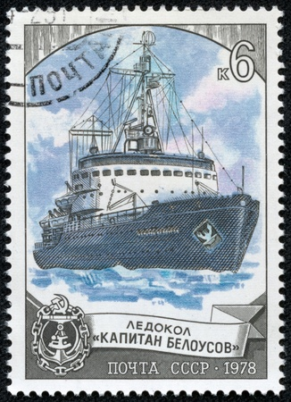 USSR-CIRCA 1978  A stamp printed in USSR shows icebreaker  Capitan Belousov , circa 1978