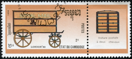 CAMBODIA - CIRCA 1990  A stamp printed in Cambodia, dedicated STAMPWORLD LONDON-90, shows mail coach, circa 1990