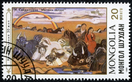 MONGOLIA - CIRCA 1989  stamp printed by Mongolia, shows animal, circa 1989 Stock Photo - 17436915