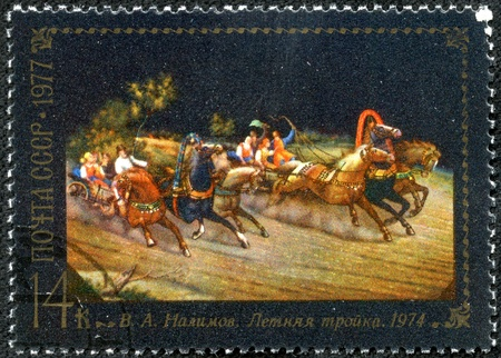 postmail: USSR - CIRCA 1977  A post stamp printed in USSR shows painting by the russian artist Nalimov  Summer Trinity , scene at old russian traditional rural life,series  circa 1977 Editorial
