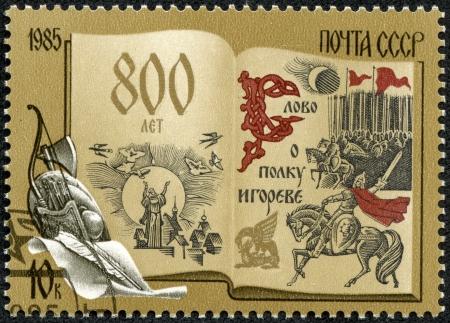 origen animal: URSS - alrededor de 1985 Un sello impreso en la URSS dedicado 800 años de la historia de la campaña de Igor s, alrededor de 1985 Editorial
