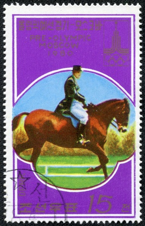 KOREA - CIRCA 1980  A stamps printed in Korea shows Equestrian Sport , circa 1980  Stock Photo - 17554696