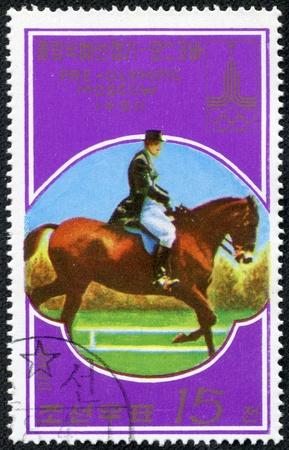 KOREA - CIRCA 1980  A stamps printed in Korea shows Equestrian Sport , circa 1980  Stock Photo - 17554696