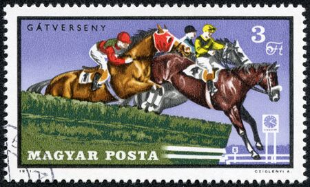 HUNGARY - CIRCA 1971  A stamp printed by Hungary, shows Equestrian Sport, circa 1971 Stock Photo - 17561200