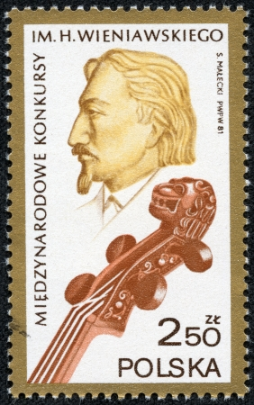 postmail: POLAND - CIRCA 1981  A stamp printed in the Poland shows Henryk Wieniawski, circa 1981