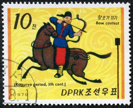 date stamp: NORTH KOREA - CIRCA 1979  A stamp printed in North Korea, shows an archer on horseback from Goguryeo, circa 1979