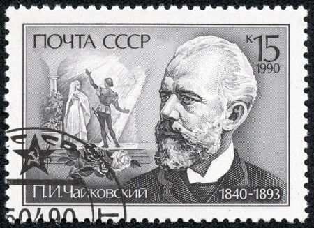 USSR- CIRCA 1990  A stamp printed in the USSR shows a performance of Pyotr Tchaikovsky s opera Iolanta, circa 1990  Stock Photo - 17554681