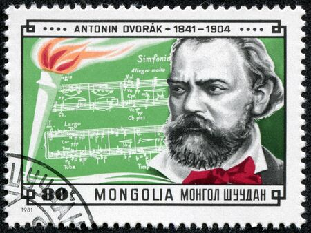 melodist: MONGOLIA - CIRCA 1981  A stamp printed in Mongolia shows notes of symphony written by Dvorak,circa 1981