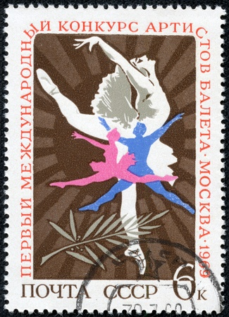 USSR - CIRCA 1969  A Postage Stamp Printed in the USSR Shows the Ballet Dancers with the Inscription 1st International Ballet Artists Competitions, circa 1969
