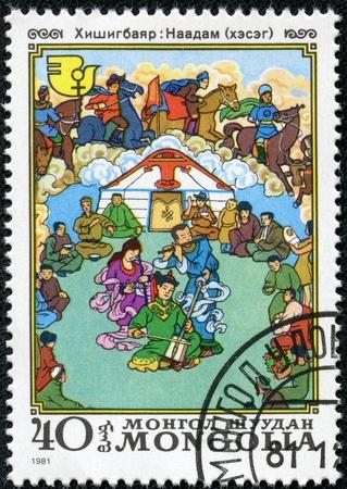 MONGOLIA - CIRCA 1981  stamp printed by Mongolia, shows Mongolian women, circa 1981 Stock Photo - 17561367