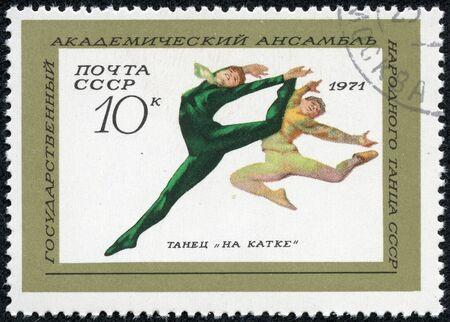 USSR - CIRCA 1971  A stamp printed in the USSR, shows The state academic ensemble of national dance of the USSR Dance on a skating rink, circa 1971 photo
