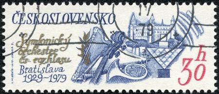 symphonic: CZECHOSLOVAKIA - CIRCA 1979  A stamp printed in Czechoslovakia showing Czechoslovakia symphonic orchestra, circa 1979