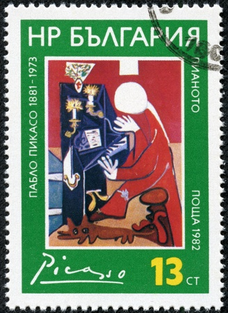 picasso: BULGARIA - CIRCA 1982  A stamp printed in Bulgaria shows image of Picasso s painting with the inscription  Pablo Picasso, 1881-1973, Piano , series  100 years since birth of Picasso , circa 1982