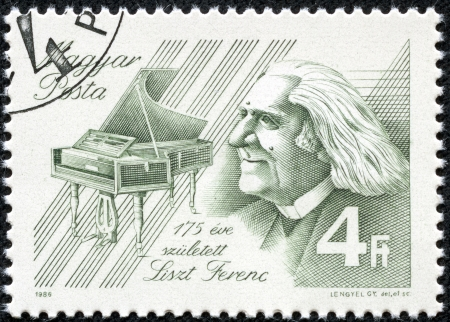 HUNGARY - CIRCA 1986  stamp printed by Hungary, shows Franz Liszt, Composer, piano, circa 1986 Stock Photo - 17554671