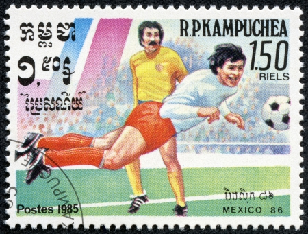 R P KAMPUCHEA-CIRCA 1985 Postage stamps printed in R P  Kampuchea, is devoted to the Football Championship in Mexico-86, circa 1985 Stock Photo - 17554724