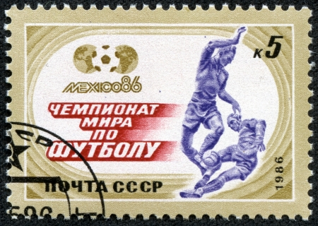 USSR - CIRCA 1986  A post stamp printed USSR, football, soccer, World Cup 1986 Mexico Soccer, circa 1986 Stock Photo - 17554707