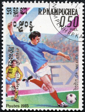 CAMBODIA - CIRCA 1985  stamp printed by Cambodia, shows World Cup Soccer Championships, circa 1985  Stock Photo - 17554718