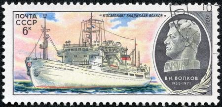 exploratory: SOVIET UNION - CIRCA 1979  A stamp printed in The Soviet Union devoted to research ship  Cosmonaut Vladislav Volkov , circa 1979
