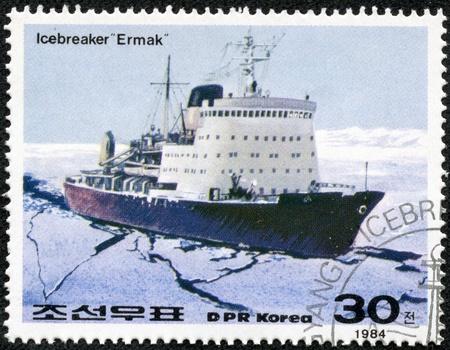 DPRK - CIRCA 1984  A stamp printed in DPRK shows a Russian nuclear icebreaker ermak, circa 1984 Stock Photo - 17615094