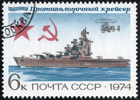 USSR - CIRCA 1974  A stamp printed in USSR, shows warship, inscription  antisubmarine cruiser , circa 1974 Stock Photo - 17615081