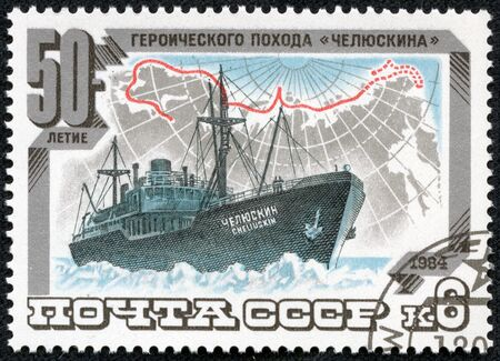 USSR - CIRCA 1984  A stamp printed in USSR  Russia  shows icebreaker and Route Map with inscription and name of series  50th Anniversary of Tchelyuskin Arctic Expedition , circa 1984 Stock Photo - 17615084