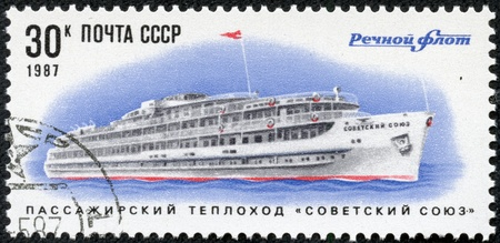 USSR - CIRCA 1987  A stamp printed in the USSR shows Ship  Soviet Union  Circa 1987