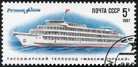 gorky: USSR - CIRCA 1987  A stamp printed in USSR shows the Passenger ship  Maxim Gorky  circa 1987  Editorial