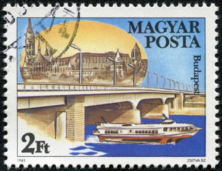 HUNGARY - CIRCA 1985  stamp printed by Hungary, shows Arpad Bridge in Budapest, circa 1985 Stock Photo - 17615052