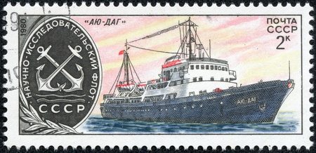 ayu: USSR - CIRCA 1980  stamp printed by USSR, shows Research ship with the inscription  Ayu - Dag , from the series  Soviet Scientific Research Ships , circa 1980 Editorial