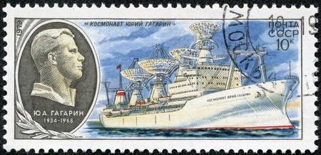 exploratory: SOVIET UNION - CIRCA 1979  A stamp printed in The Soviet Union devoted to research ship  Cosmonaut Yury Gagarin , circa 1979