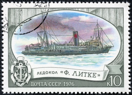 USSR - CIRCA 1976 A Postage Stamp Shows Russian Icebreaker  F  Litke , circa 1976 Stock Photo - 17713605