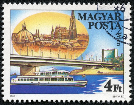 HUNGARY - CIRCA 1985  stamp printed by Hungary, shows Arpad Bridge in Budapest, circa 1985 Stock Photo - 17713580
