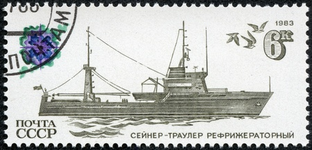 refrigerated: USSR - CIRCA 1983  A stamp printed in USSR, shows Refrigerated trawler, series Ships of the Soviet Fishing Fleet, circa 1983