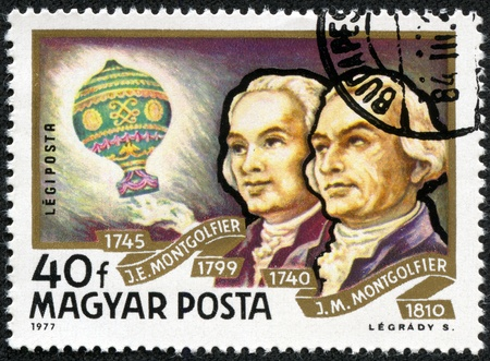 HUNGARY - CIRCA 1977  A stamp printed in Hungary, shows Balloon Air and portraits of Montgolfier Brothers, with the same inscription, from the series  History of Airships , circa 1977