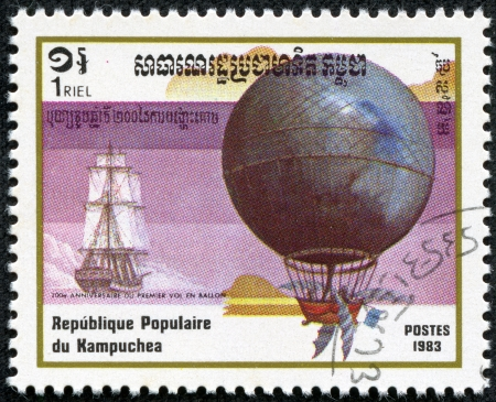 CAMBODIA - CIRCA 1983  Stamp printed in CAMBODIA shows a hot air balloon, circa 1983