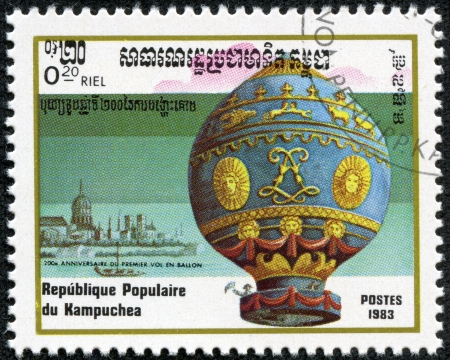 KAMPUCHEA - CIRCA 1983  mail stamp printed in Kampuchea  Cambodia  featuring the Montgolfier hot air balloon, circa 1983