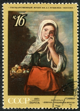 murillo: USSR - CIRCA 1971  A Stamp printed in USSR shows the  Girl selling fruits , by Murillo  1617-1682 , from the series  Foreign master works in Russian museums , circa 1971