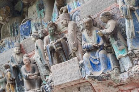 DAZU TOWN CHONGQING CHINA - NOV 23  Ancient Buddhist Hillside Rock Carvings, Ten Austerities of Liu Benzun - November 23,2012 at Baodingshan temple in Dazu town, Chongqing, China Stock Photo - 18614338