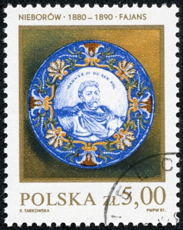 sobieski: POLAND - CIRCA 1981  A stamp printed in Poland shows a Faience plate with portrait of King Jan III Sobieski,1880,  Neborow , with the same inscription, series  Polish Porcelain and Faience ,circa 1981