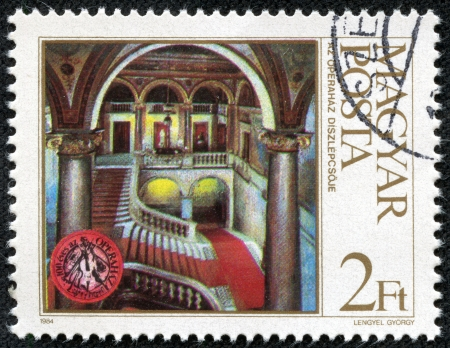 HUNGARY - CIRCA 1984  stamp printed by Hungary, shows Hallway of Budapest Opera House, circa Stock Photo - 19520263