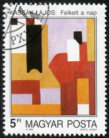 HUNGARY - CIRCA 1989  A stamp printed in Hungary, shows Painting Sunrise  Lajos Kassak , with the same inscription, from series  Modern Hungarian Paintings , circa 1989