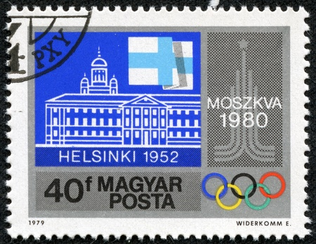 olympiad: HUNGARY - CIRCA 1979  The stamp printed in Hungary shows Olympiad in Moscow in 1980, circa 1979