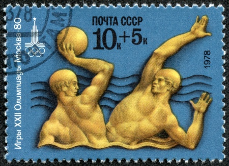 USSR - CIRCA 1978  A stamp printed in the USSR shows Games XXII Olympiad Moscow 1980-water polo, circa 1978