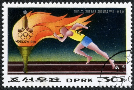 NORTH KOREA - CIRCA 1980  A stamp printed in DPR Korea dedicated to 1980 Moscow Olympics, circa 1980