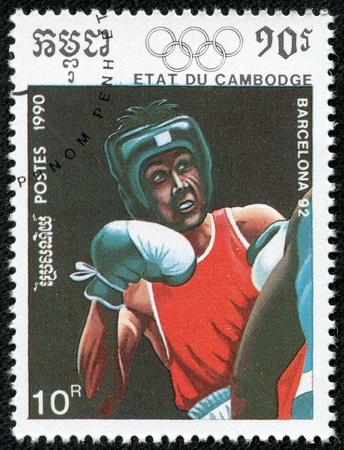 CAMBODIA - CIRCA 1990  A stamp printed in CAMBODIA shows box, series Summer Olympic Games Barcelona 1992, circa 1990