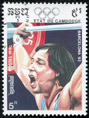 CAMBODIA - CIRCA 1990  A stamp printed in CAMBODIA shows weightlifting, series Summer Olympic Games Barcelona 1992, circa 1990