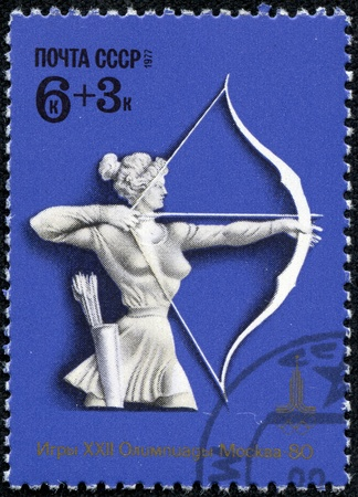 USSR - CIRCA 1977  A stamp, printed in Russia, XXII Olympic games in Moscow in 1980, shows women s archery, circa 1977