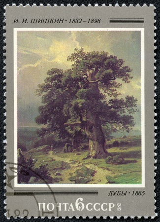 USSR - CIRCA 1982  A stamp printed in the USSR  Russia  shows a painting  The Oaks  by Shishkin with the same inscription, from series  150th Birth Anniversary of I  I  Shishkin , circa 1982