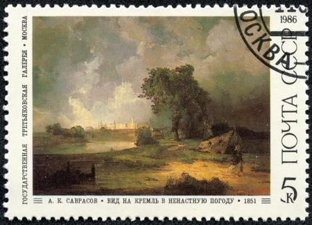foul: USSR - CIRCA 1986  A stamp printed in USSR shows a painting  View of Kremlin in foul Weather  by Savrasov with the same inscription, series  Russian Paintings in Tretyakov Gallery, Moscow , circa 1986