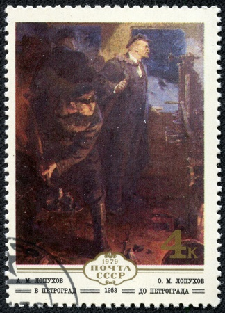 RUSSIA - CIRCA 1979  stamp printed by Russia, shows Lenin return to Petrograd by Alexander Lopuhov, circa 1979 Stock Photo - 19465014